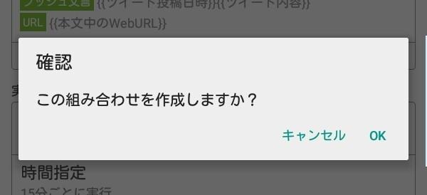 f:id:ichbin:20170704132752j:plain