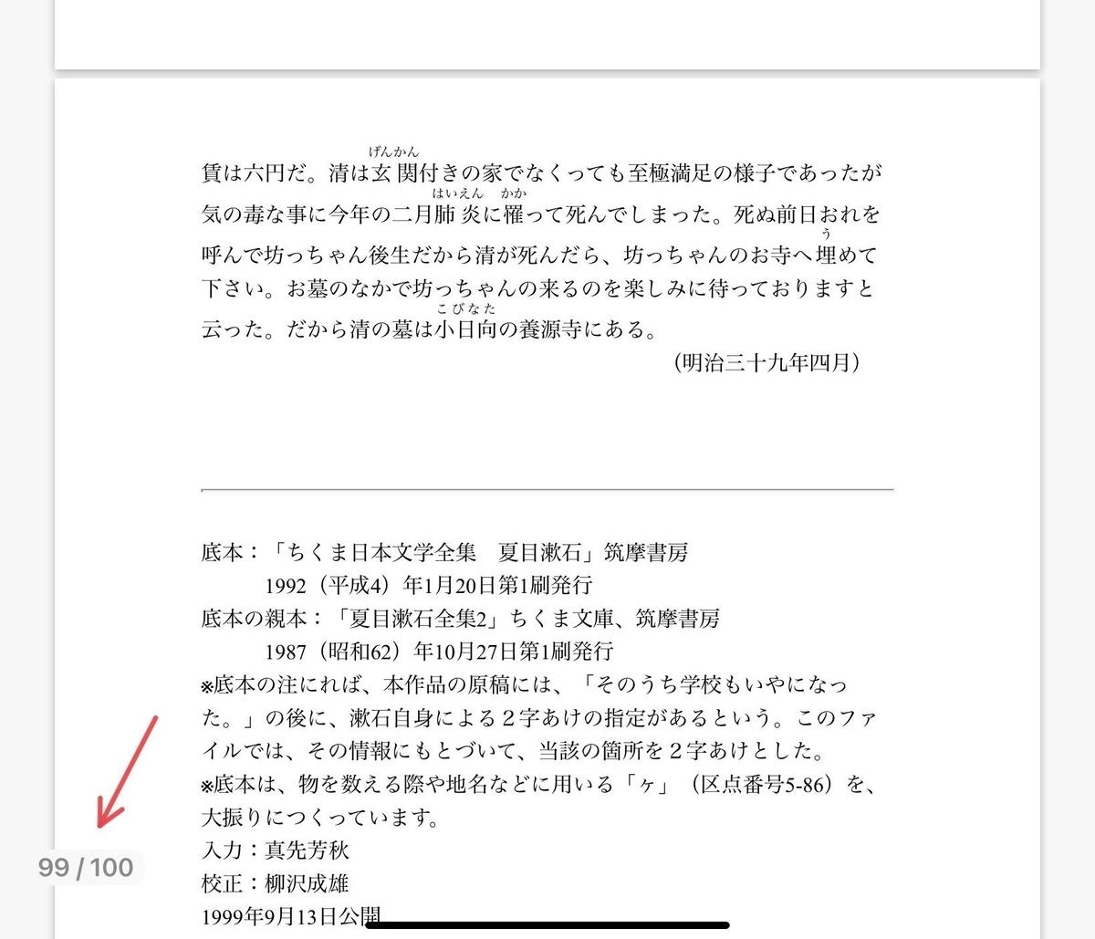 f:id:ichbin:20210328201537j:plain:w600
