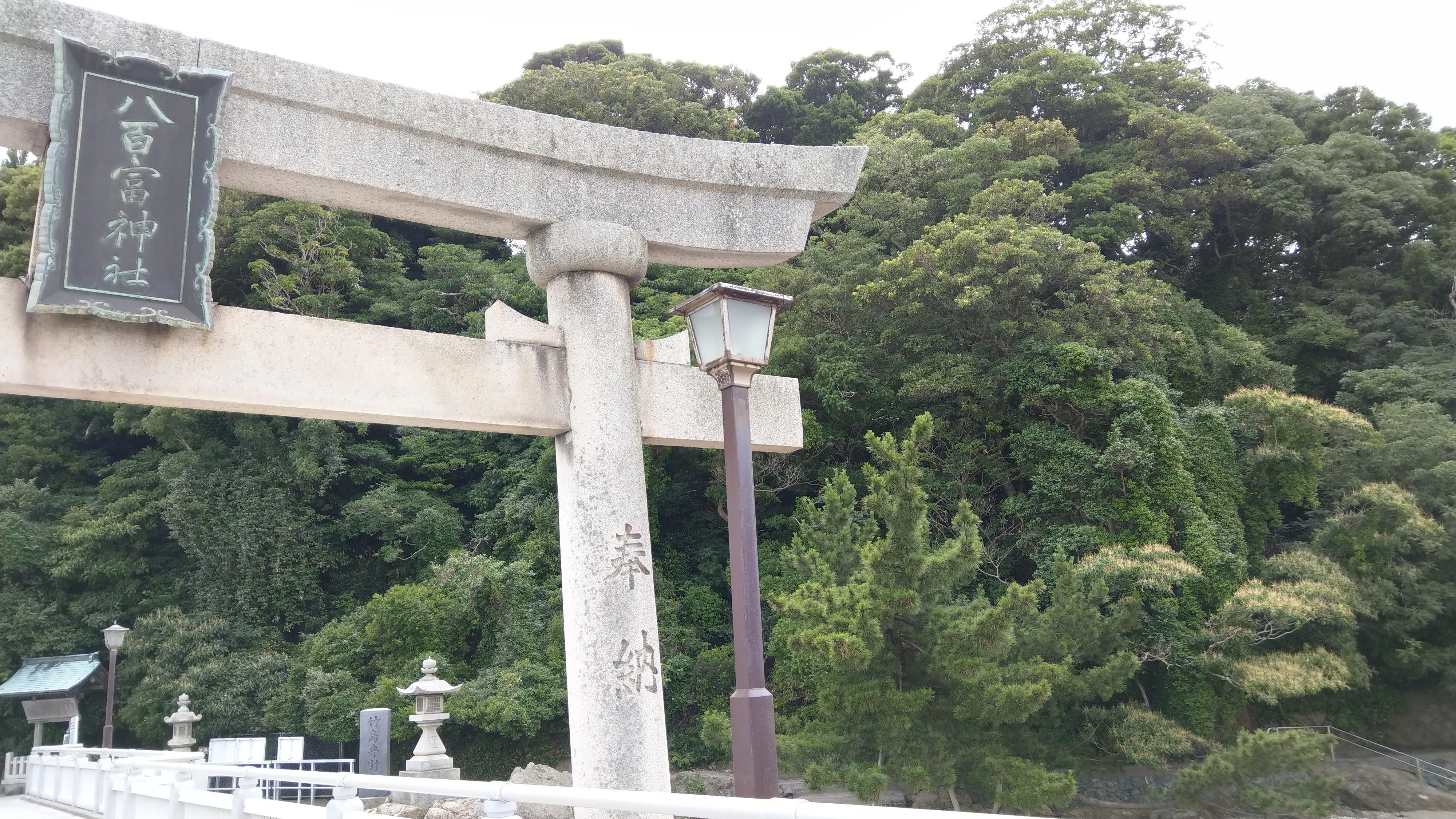 f:id:ichi-hama:20181231220614j:image