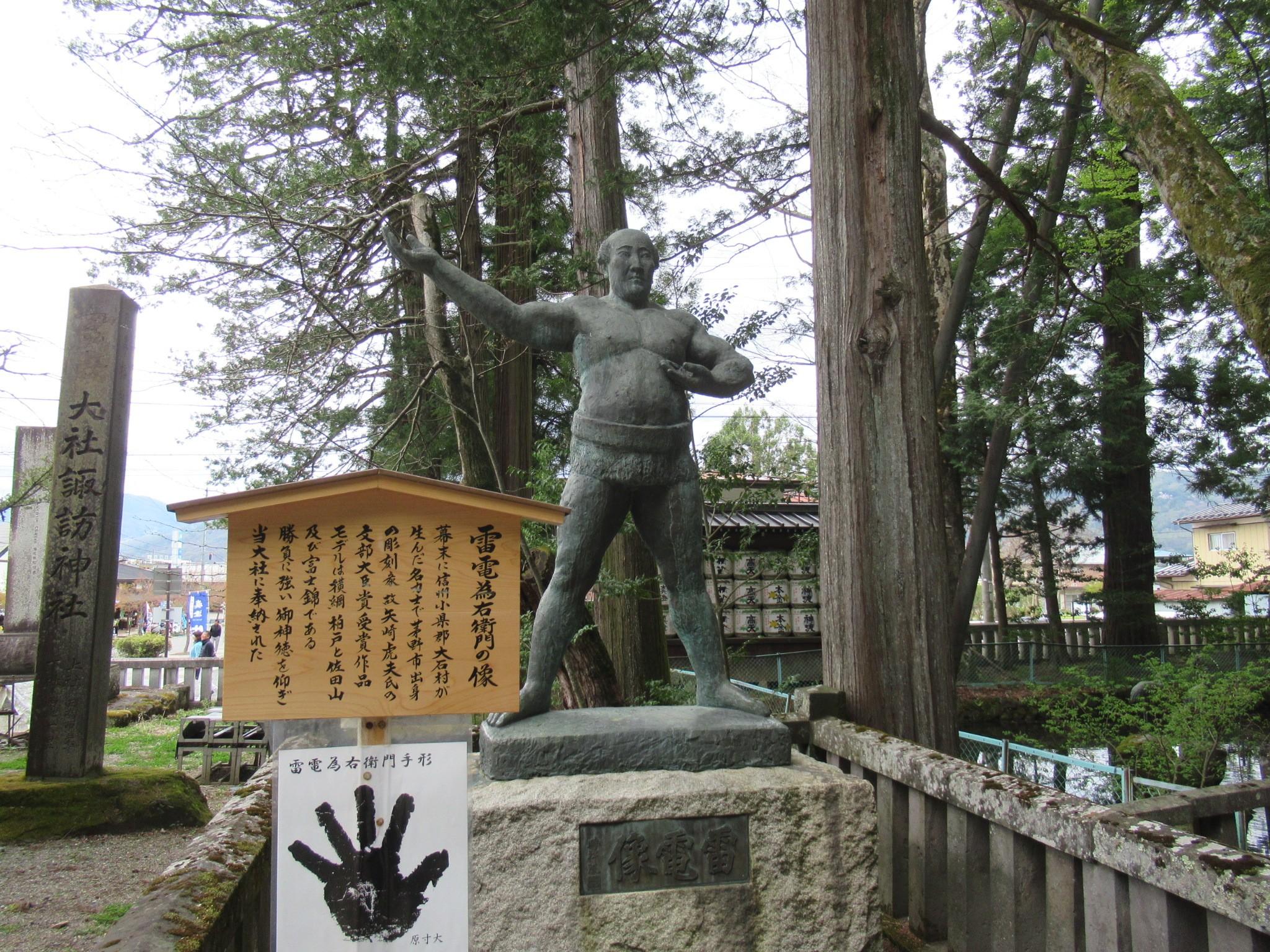 f:id:ichi-hama:20190501101648j:image