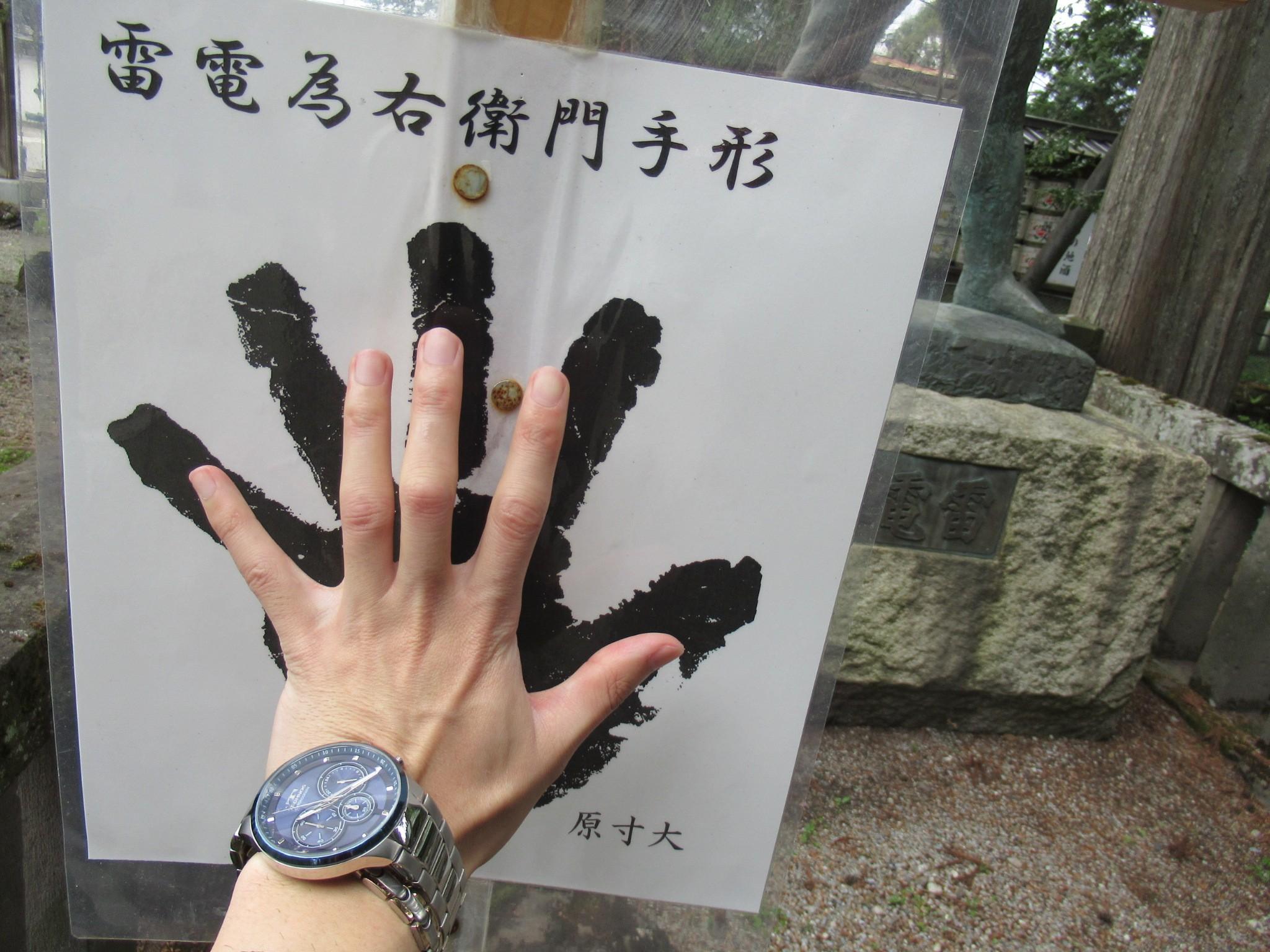 f:id:ichi-hama:20190501101731j:image