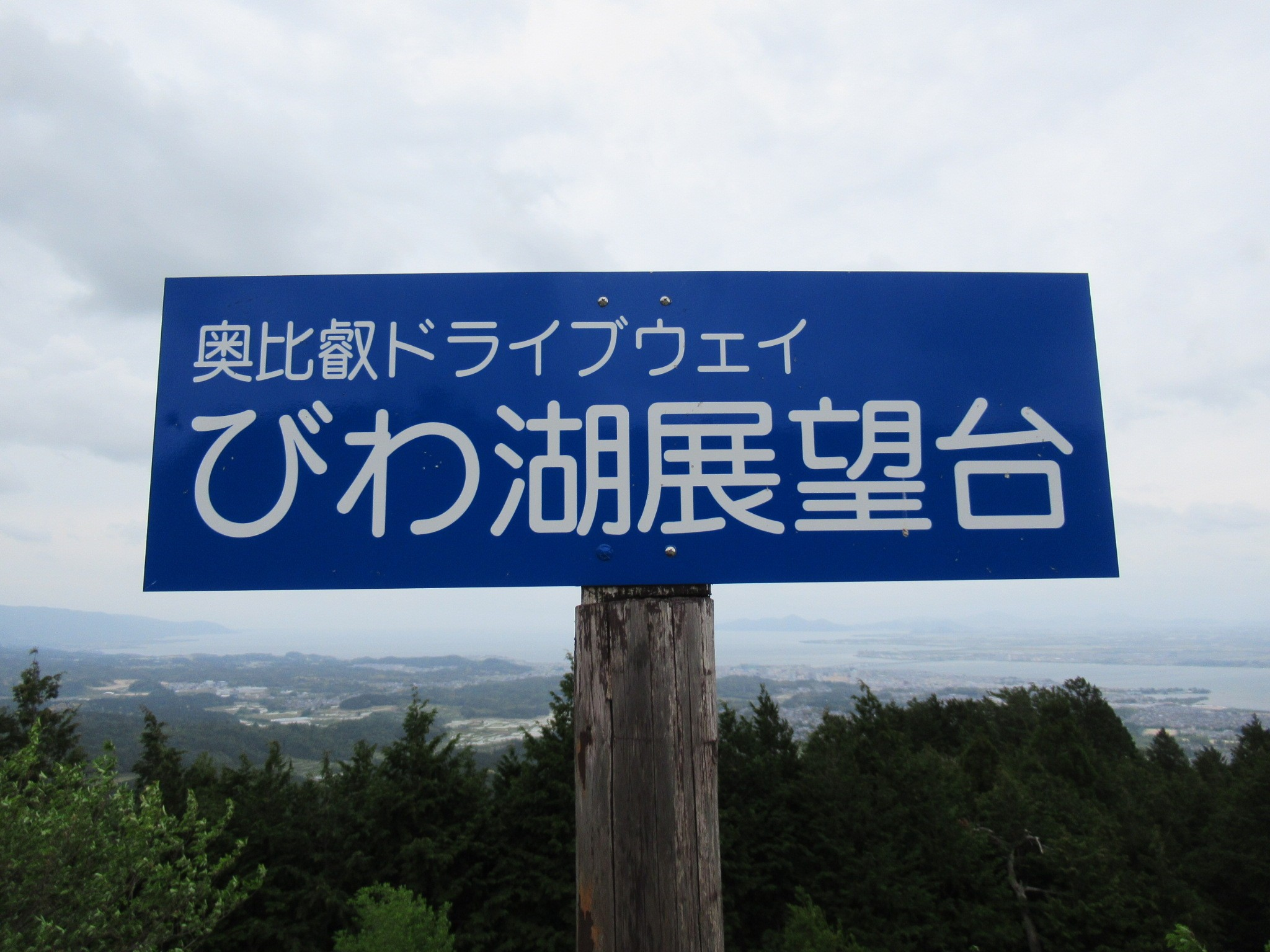 f:id:ichi-hama:20190519105317j:image