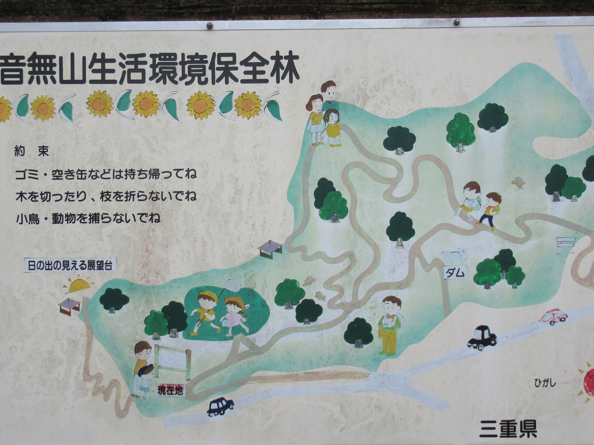 f:id:ichi-hama:20200126112341j:image
