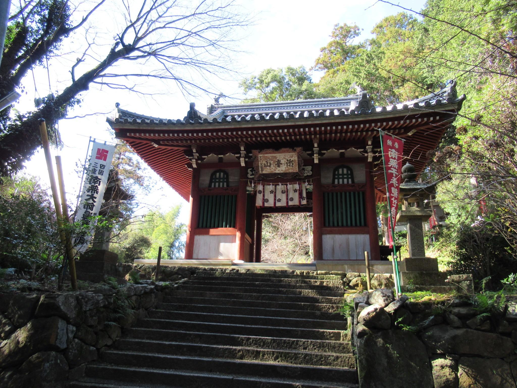 f:id:ichi-hama:20200126112646j:image