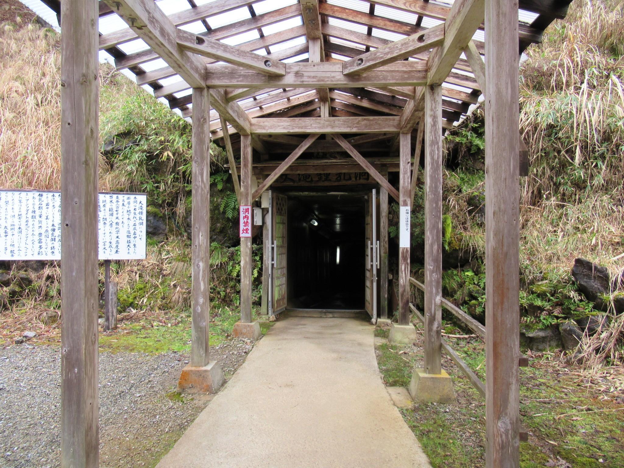 f:id:ichi-hama:20200216121926j:image