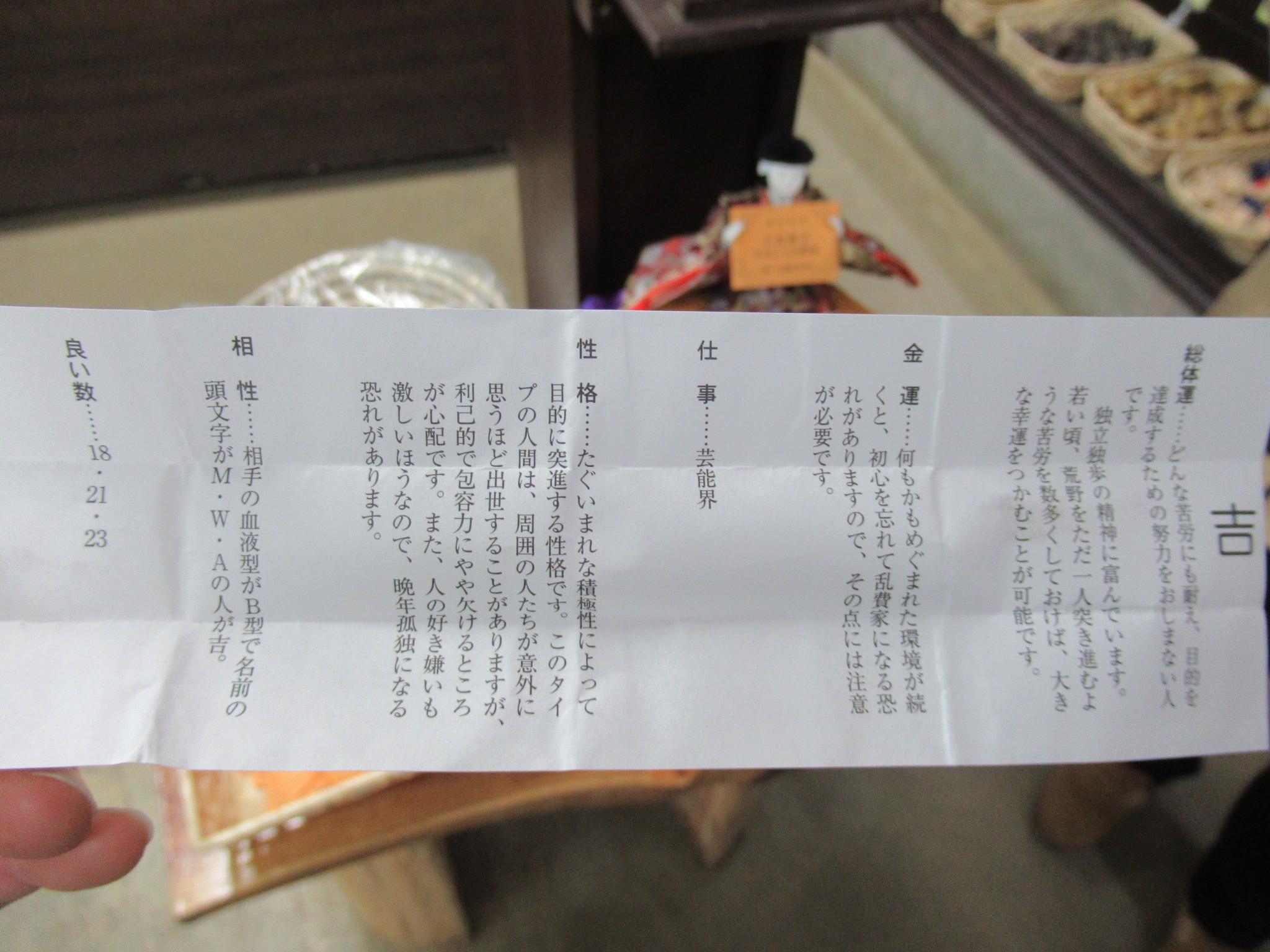 f:id:ichi-hama:20200216122502j:image