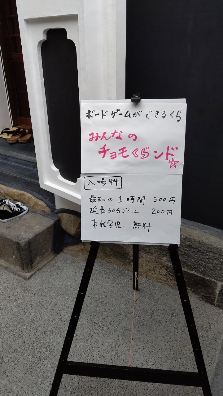 f:id:ichi-hama:20200216123521j:image