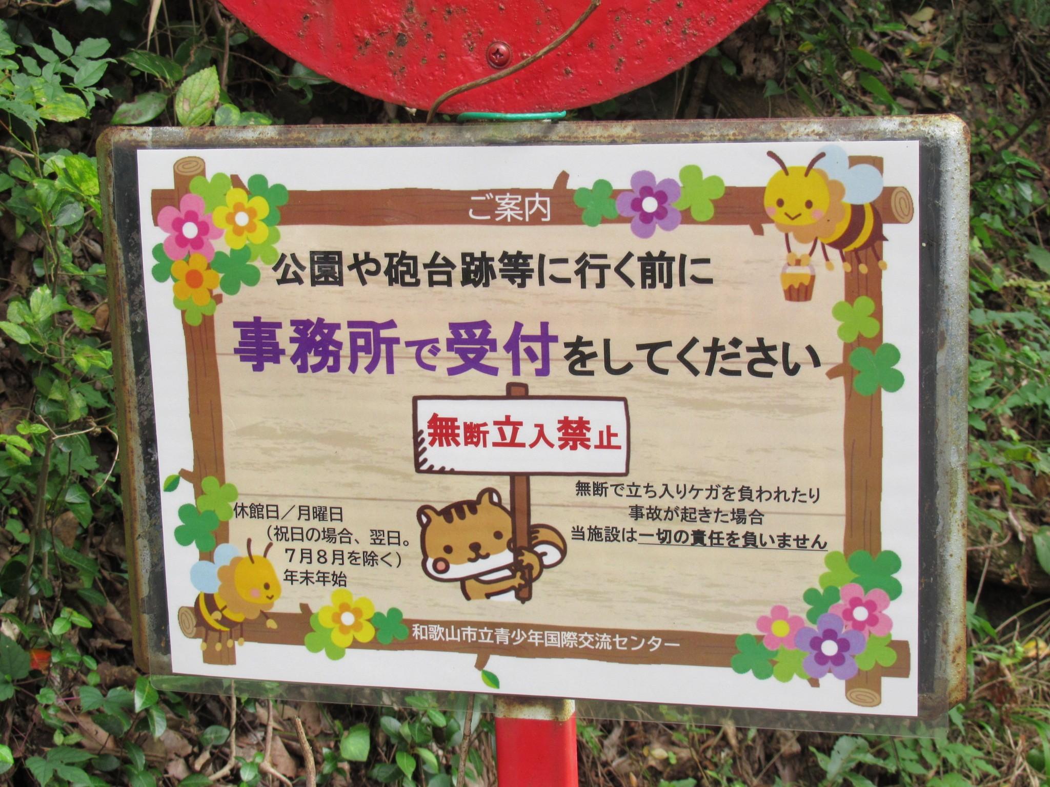 f:id:ichi-hama:20200929215602j:image