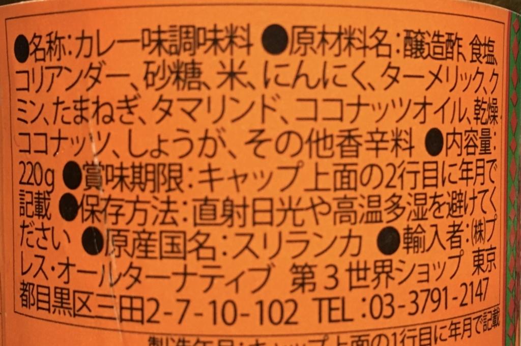 f:id:ichi-manmaru:20170722130326j:plain