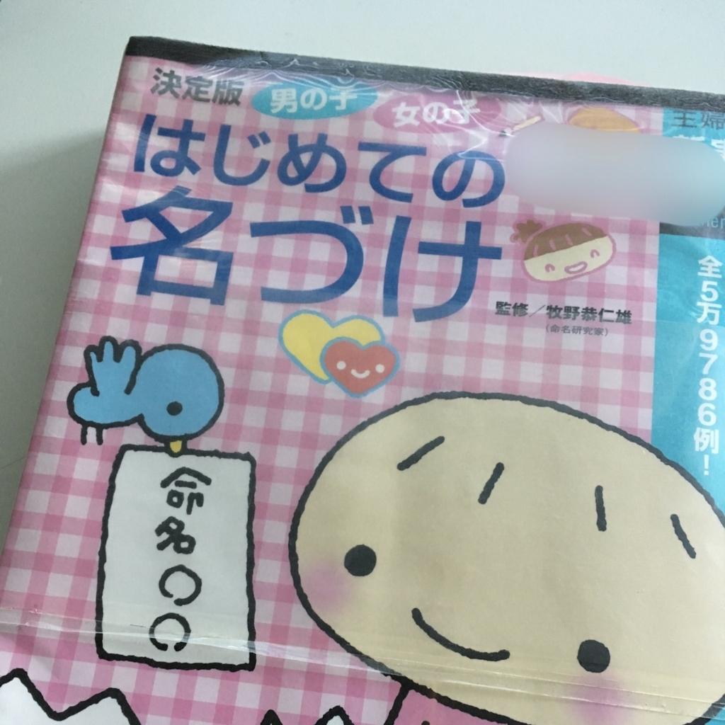 f:id:ichi-manmaru:20170725122938j:plain