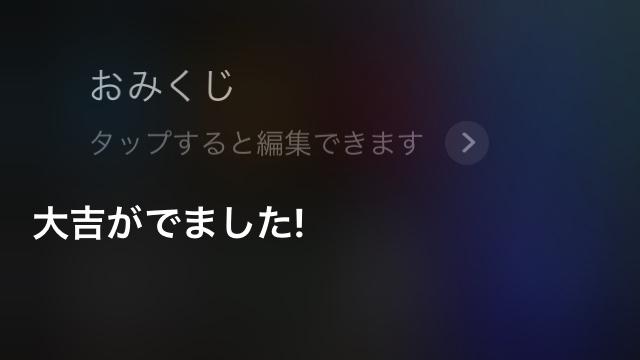 f:id:ichi-manmaru:20180109160616j:plain