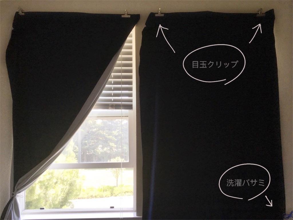 f:id:ichi-manmaru:20180609134141j:image