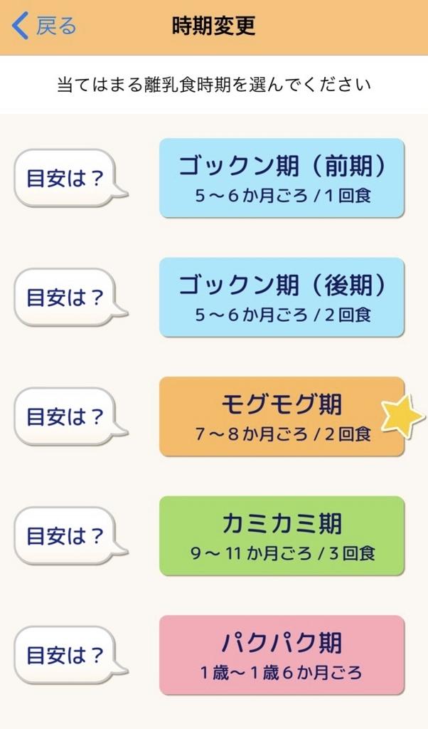 f:id:ichi-manmaru:20180810140258j:plain