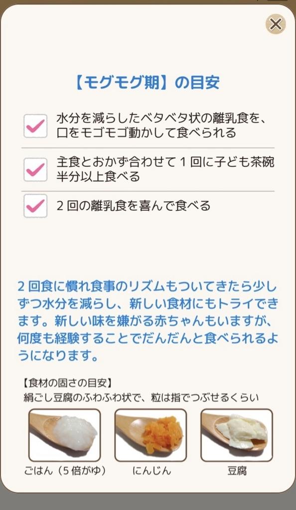 f:id:ichi-manmaru:20180810140423j:plain