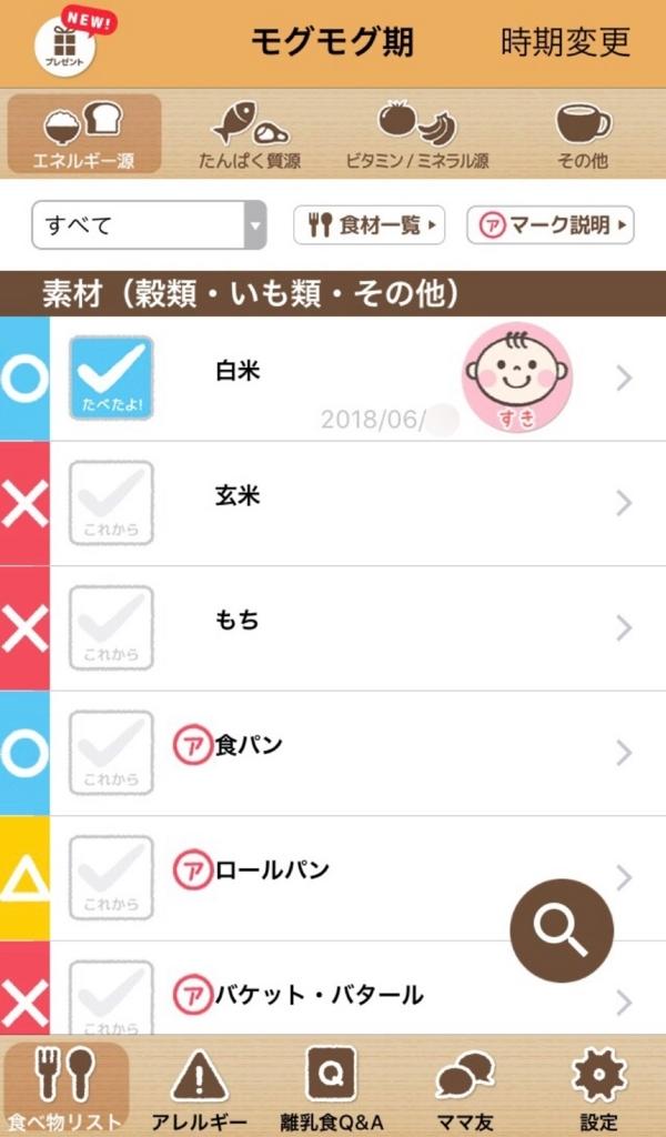 f:id:ichi-manmaru:20180810144621j:plain