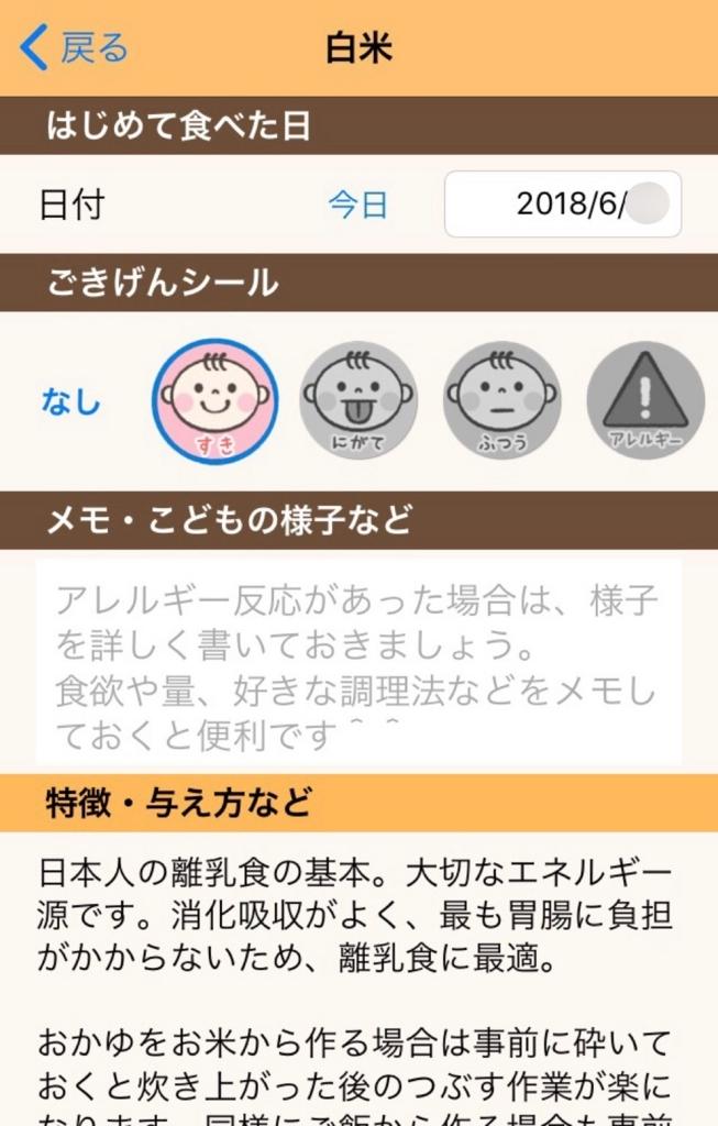 f:id:ichi-manmaru:20180810144709j:plain