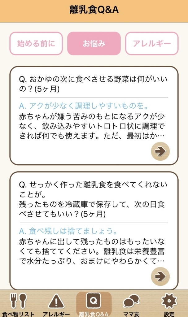 f:id:ichi-manmaru:20180810144730j:plain