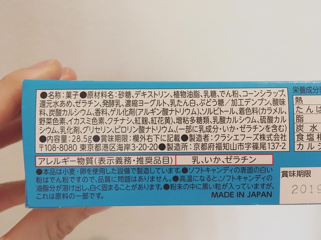 f:id:ichi-manmaru:20181008132703j:plain