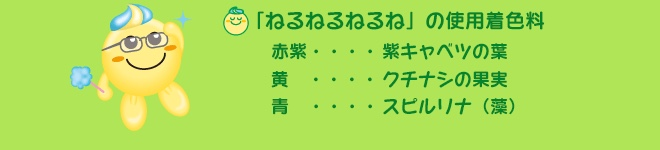f:id:ichi-manmaru:20181008140442j:plain