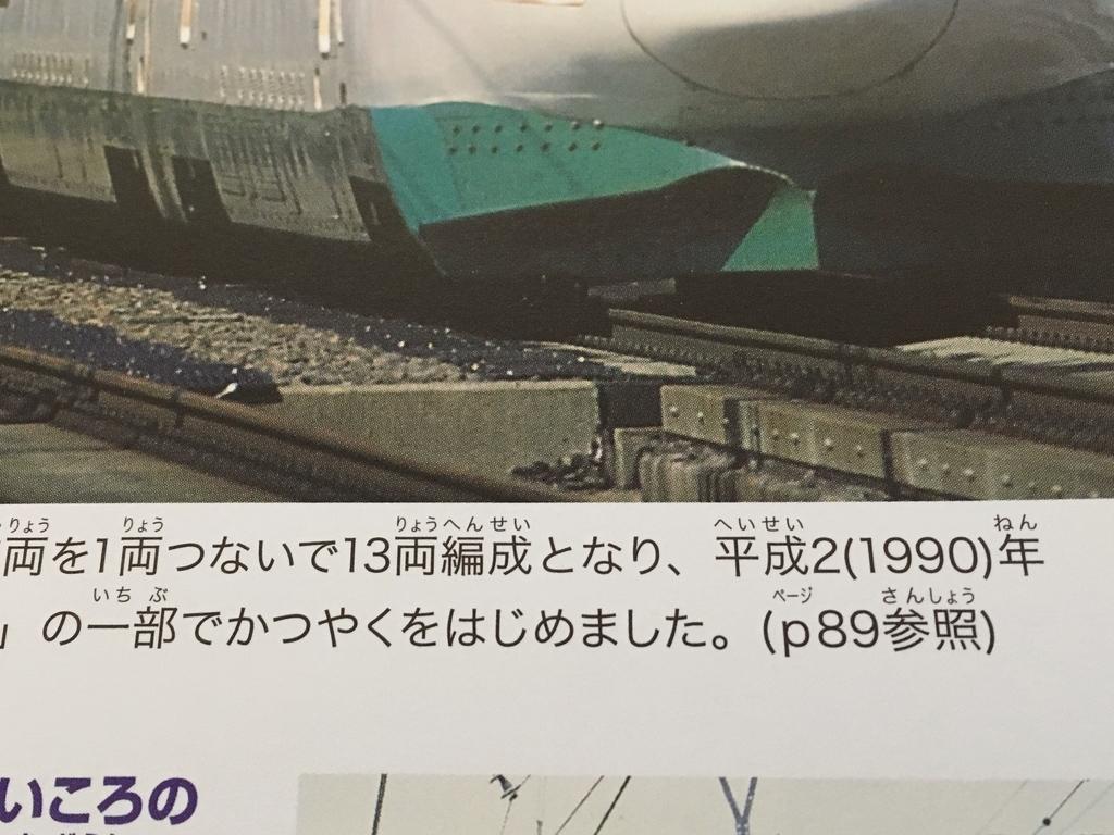 f:id:ichi-manmaru:20181018145746j:plain