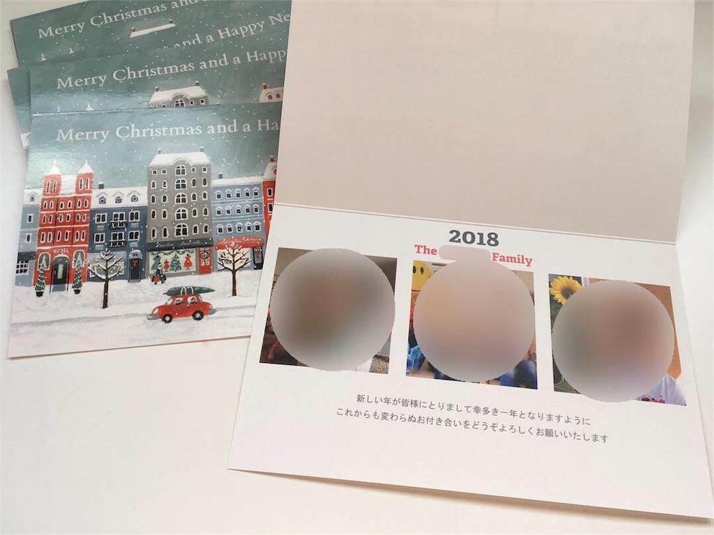 f:id:ichi-manmaru:20181219164402j:image