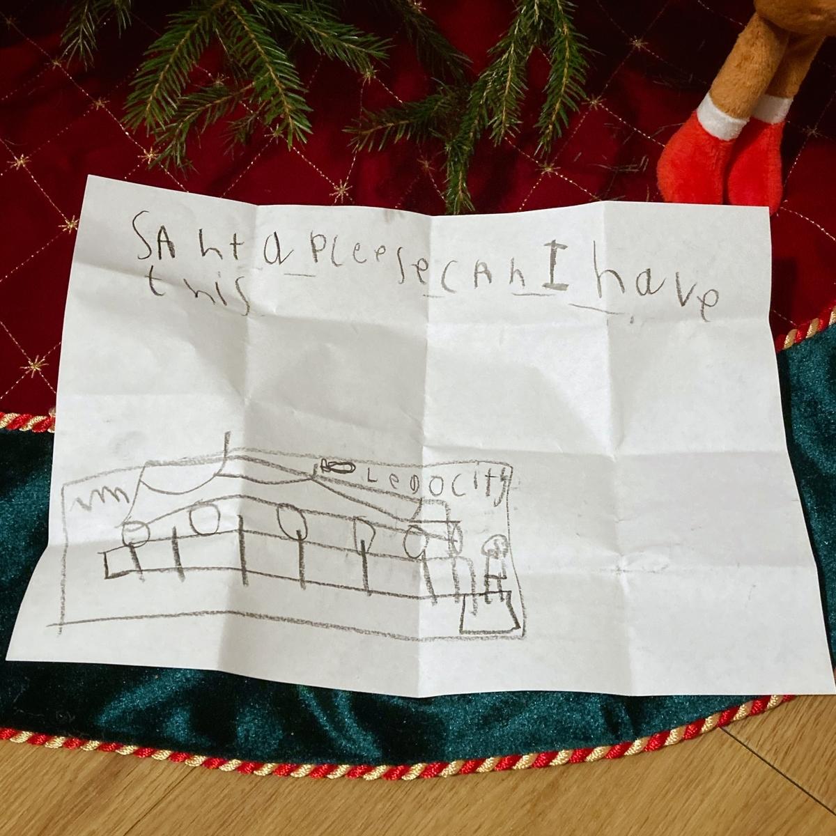 子供が描いたサンタさんへの手紙。電車のレゴの絵。