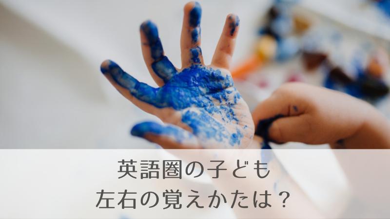 f:id:ichi-manmaru:20210217080336p:plain