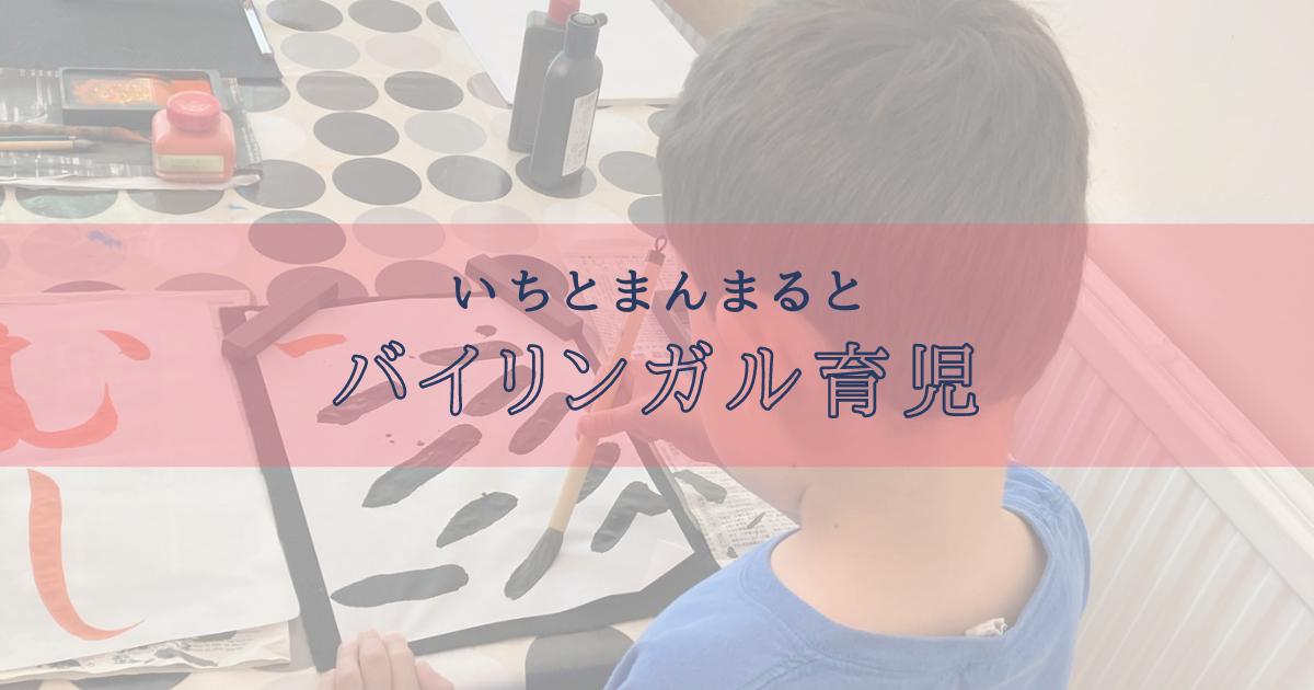 f:id:ichi-manmaru:20210805073423p:plain