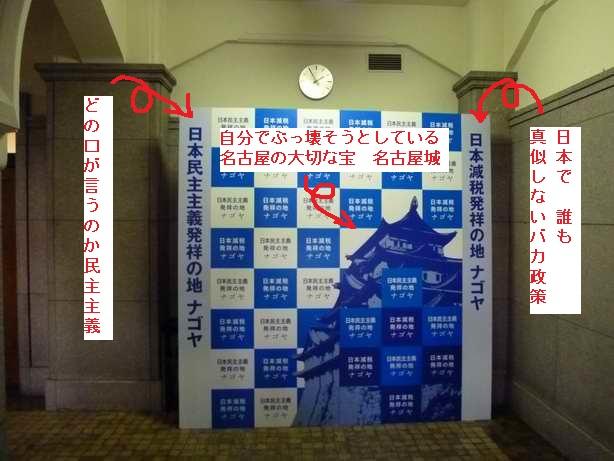 f:id:ichi-nagoyajin:20101103135953j:plain