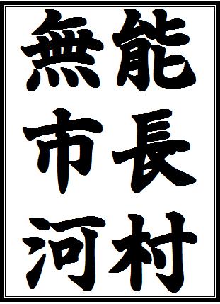 f:id:ichi-nagoyajin:20120323220811p:image