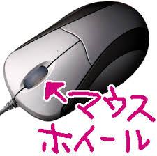 f:id:ichi-nagoyajin:20141029140345j:image