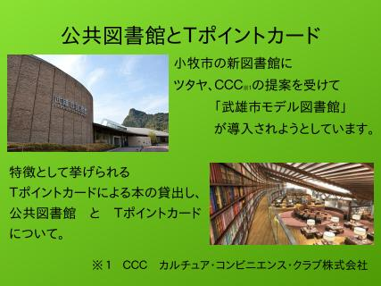 f:id:ichi-nagoyajin:20141103175912j:image:left
