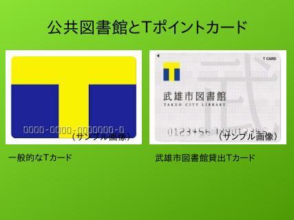 f:id:ichi-nagoyajin:20141103175913j:image:left