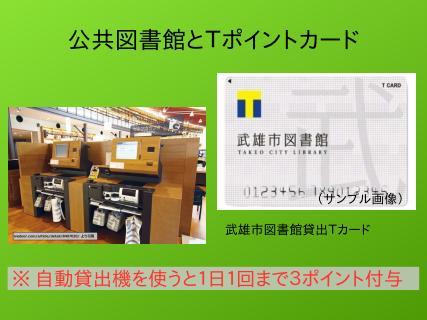 f:id:ichi-nagoyajin:20141103175914j:image:left