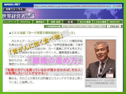 f:id:ichi-nagoyajin:20141103175920j:image:left