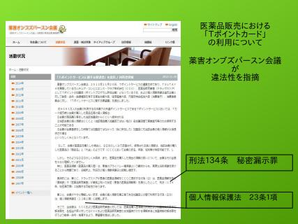 f:id:ichi-nagoyajin:20141103175921j:image:left