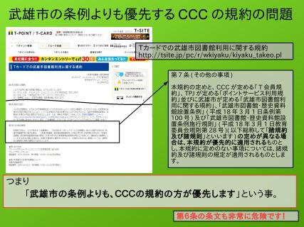 f:id:ichi-nagoyajin:20141103175923j:image:left