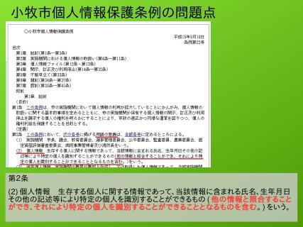 f:id:ichi-nagoyajin:20141103175924j:image:left