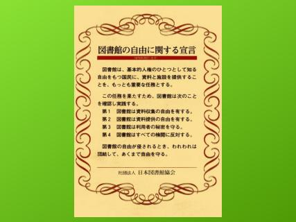 f:id:ichi-nagoyajin:20141103175925j:image:left