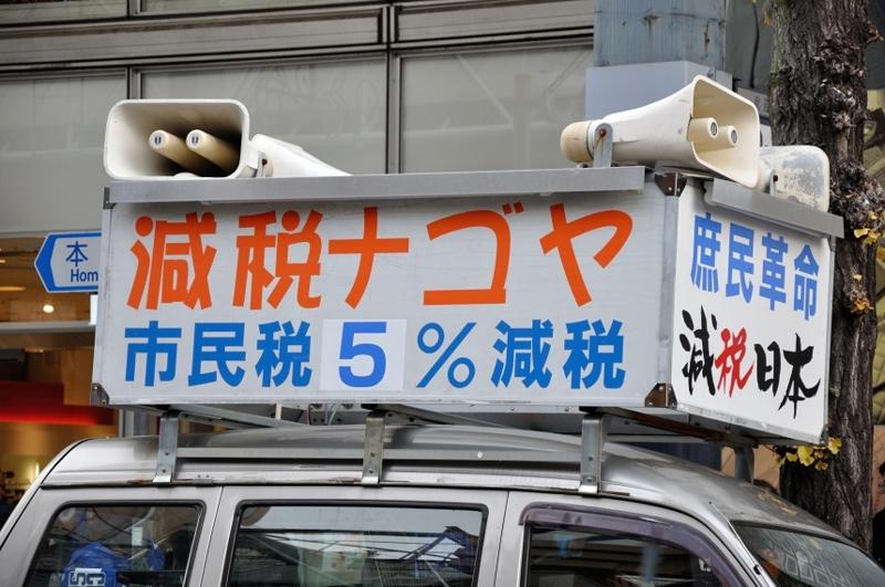 f:id:ichi-nagoyajin:20150101122658j:plain