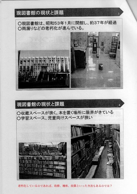 f:id:ichi-nagoyajin:20150920171404j:image:w360:left