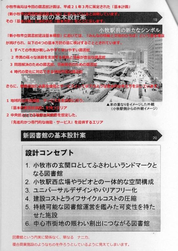 f:id:ichi-nagoyajin:20150920171412j:image:w360:left