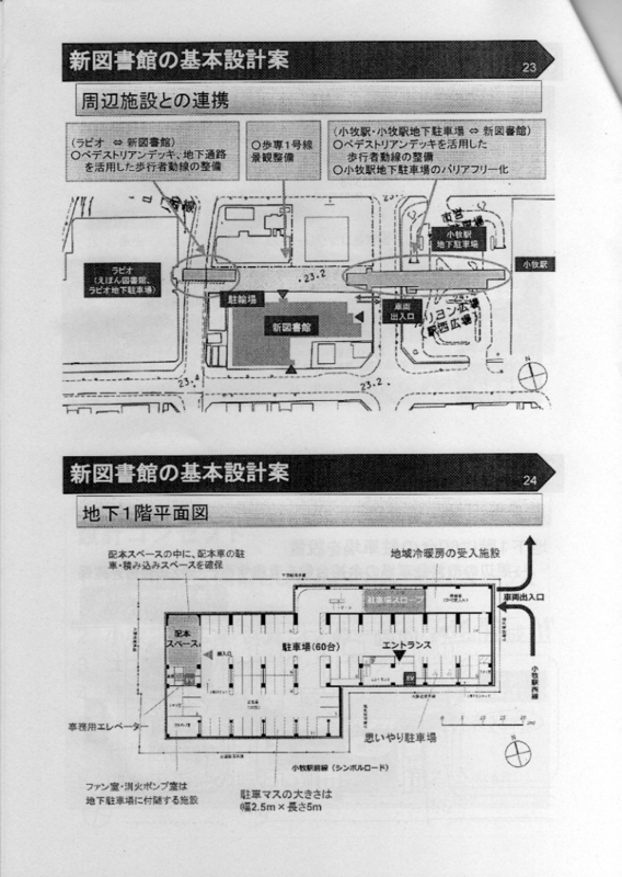 f:id:ichi-nagoyajin:20150920171414j:image:w360:left