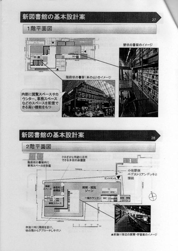 f:id:ichi-nagoyajin:20150920171416j:image:w360:left