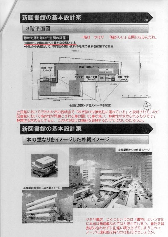 f:id:ichi-nagoyajin:20150920171417j:image:w360:left