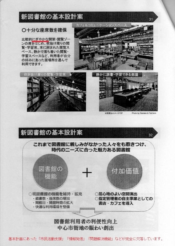 f:id:ichi-nagoyajin:20150920171418j:image:w360:left