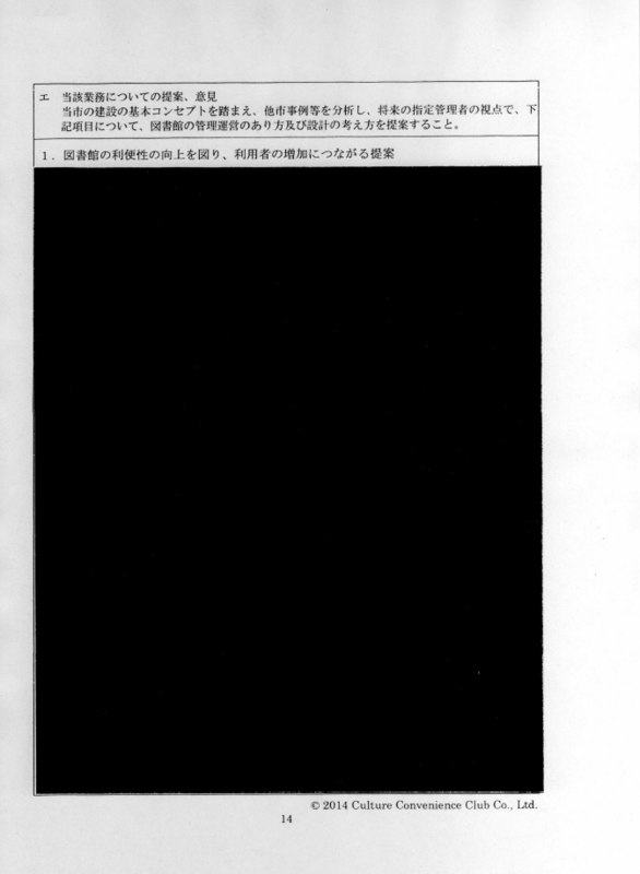 f:id:ichi-nagoyajin:20150924153739j:image:w160:left