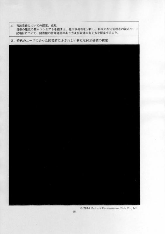 f:id:ichi-nagoyajin:20150924153740j:image:w160:left