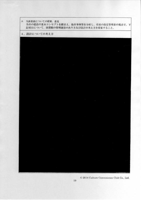f:id:ichi-nagoyajin:20150924153742j:image:w160:left