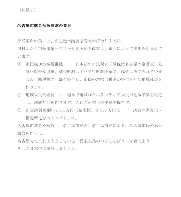 f:id:ichi-nagoyajin:20160329225127j:image:w360